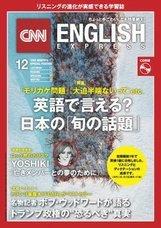 CNN ENGLISH