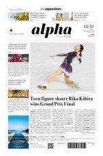 2018-12-4-Japan-Times_Alpha.jpg